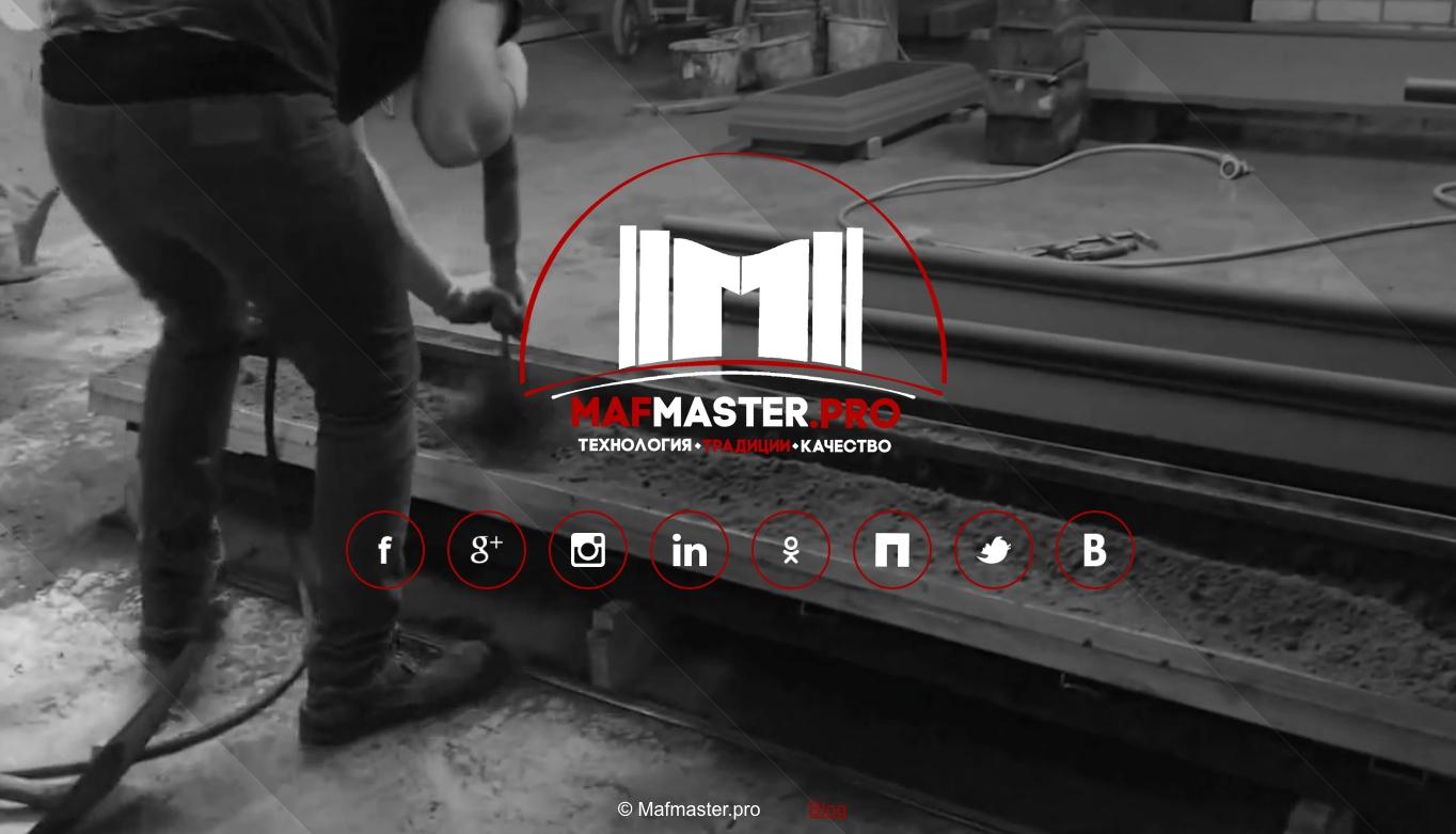 www.mafmaster.pro