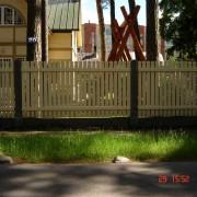 zabor-AVIDA-027-1200